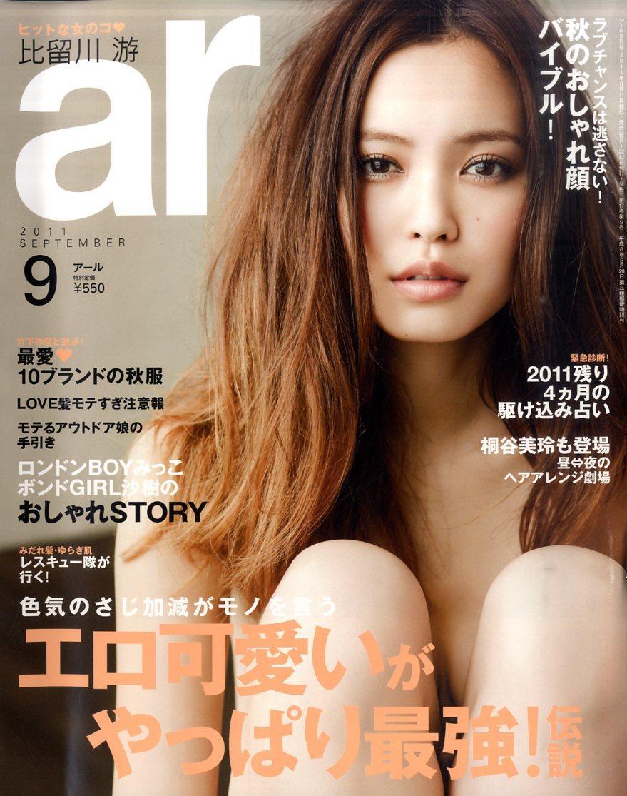 Эро япония фото журнал фото 597-556