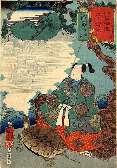 tsunagu Japan | 10 Classic Japanese Stories