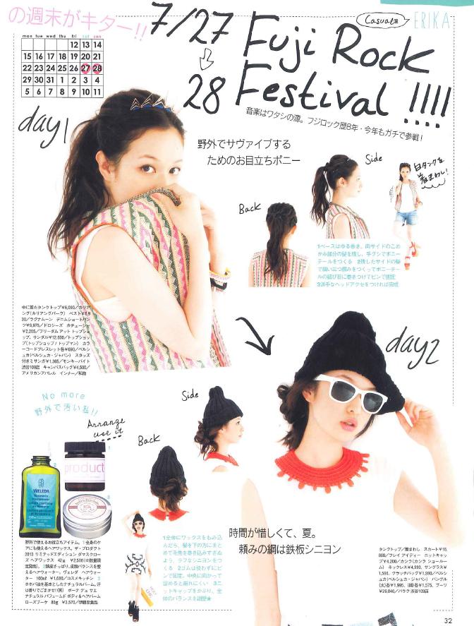 SnapCrab_NoName_2013-7-13_13-44-2_No-00