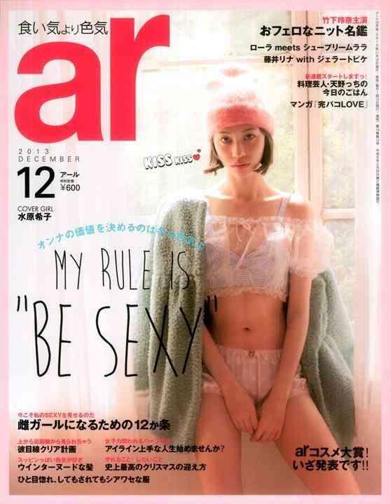 Эро япония фото журнал фото 670-243