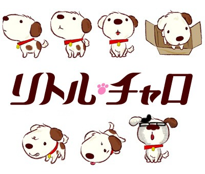 file.warabikangarooko.mangalog