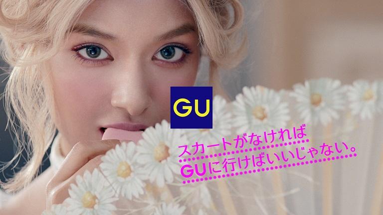 gu_skirt_cm_08
