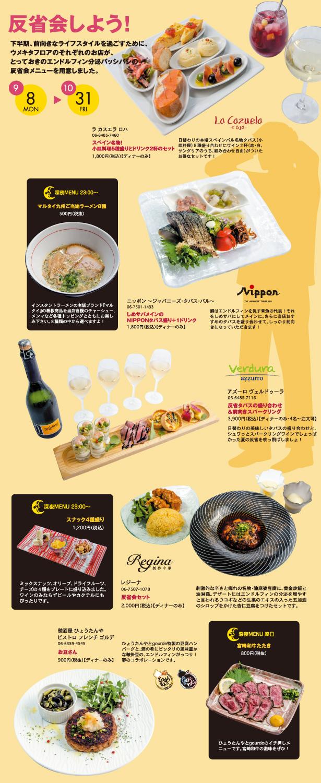 uflo_magazine_6