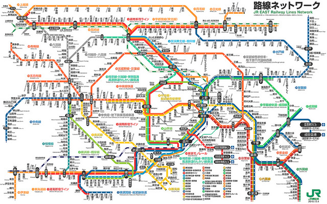 Used Bugs To Map Tokyo Subway Map.The Perfect Guide To Traveling By Train In Japan Tsunagu Japan