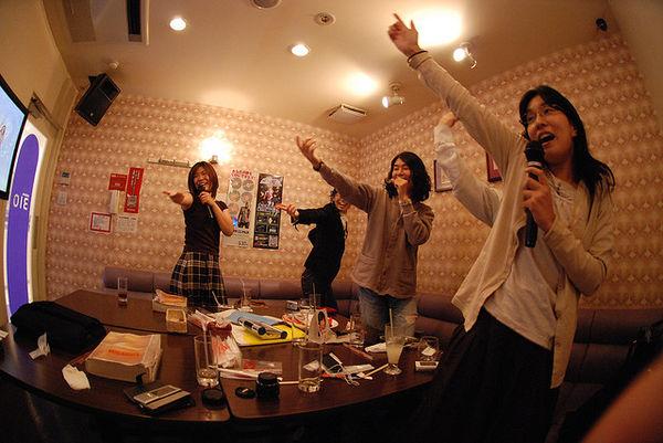 18. karaoke