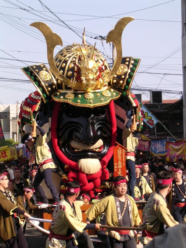4. Kabuto of Samurai