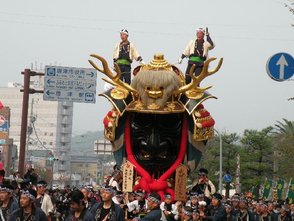 9.  Helmet of Samurai lord Shingen Takeda