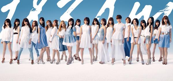 AKB48_1830m_A