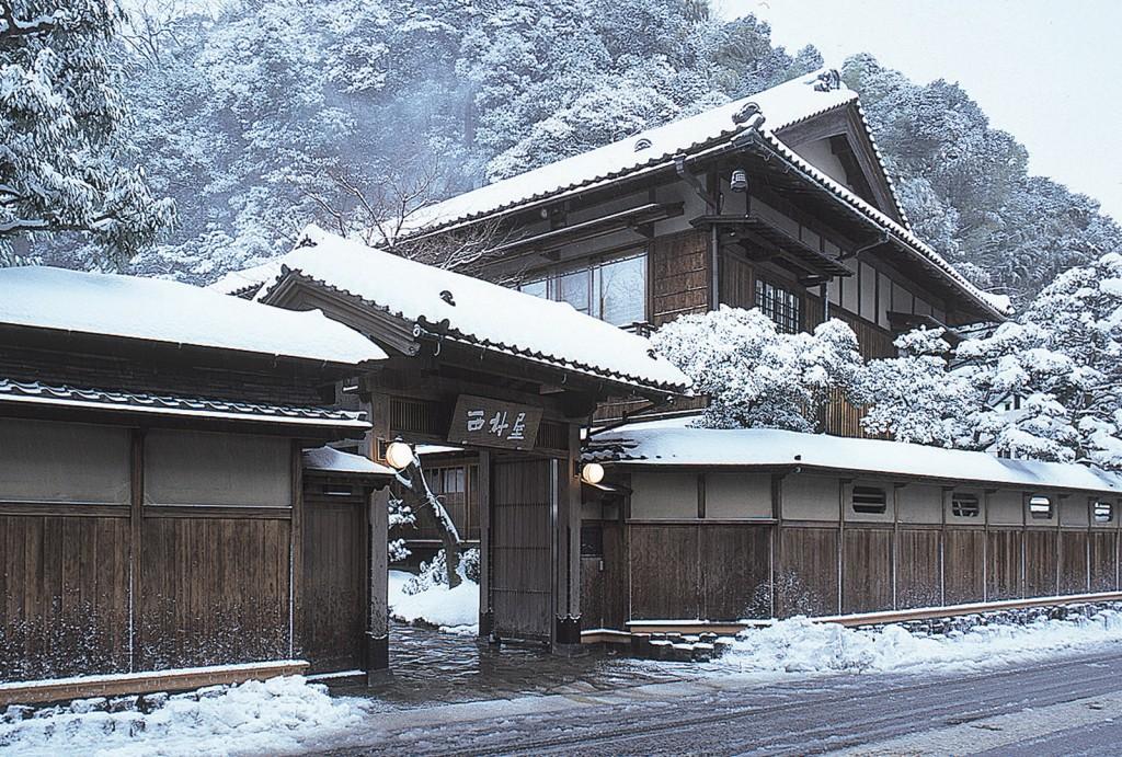 1. Nishimuraya Honkan