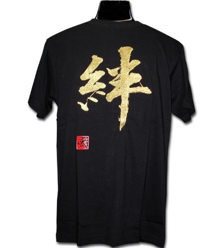 kanjiT_kizuna_1