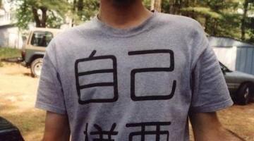 kanji_tshirt