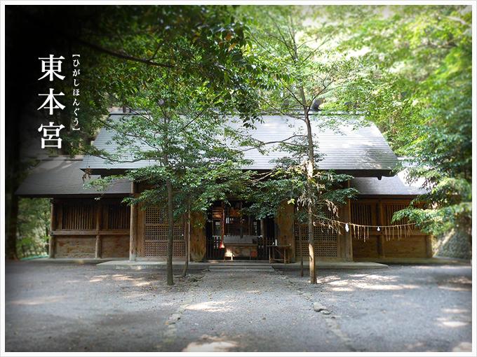 amaiwato-higashi