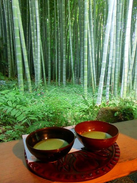 houkokuji-mattya