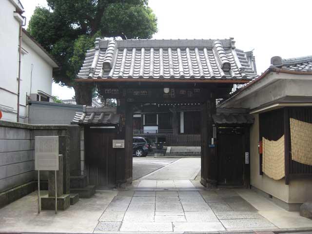 kannonji-sanmon