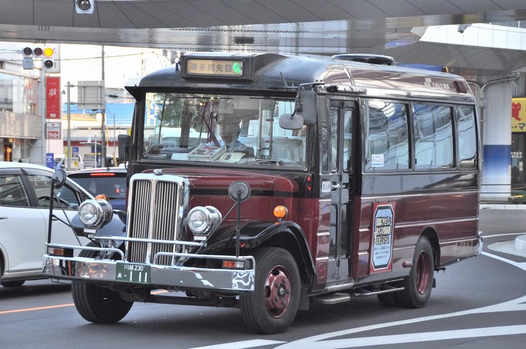 koed-bus