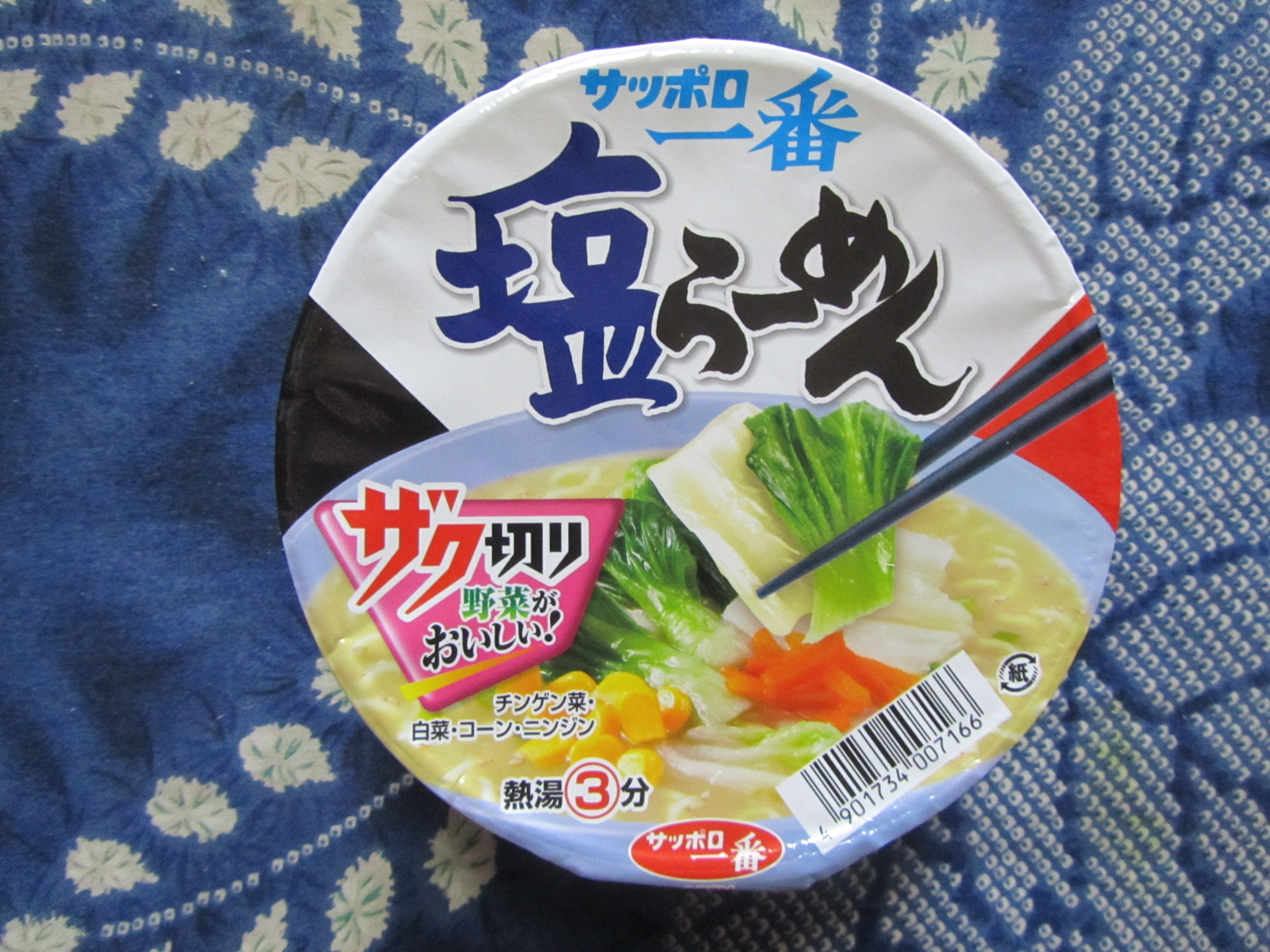 15 things you should have with your cup noodles next time tsunagu  #AE2E1D