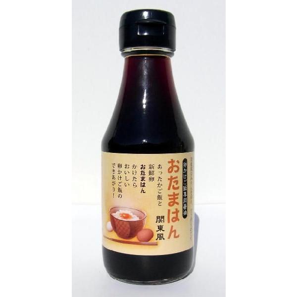 tamagokake-syoyu