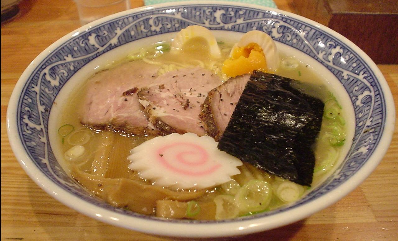 Aoba's Shoyu Ramen