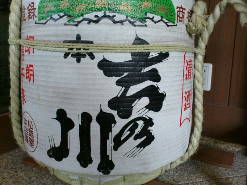 sake-yoshinokawa