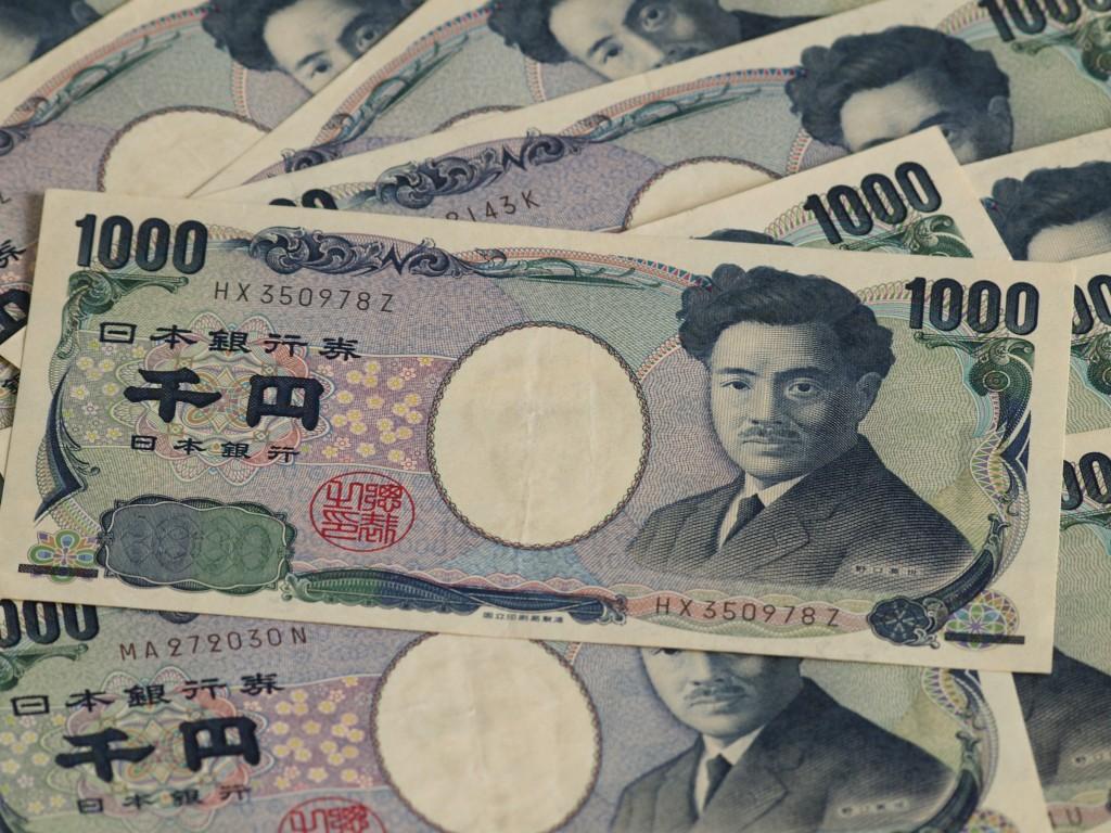 Japanese Bills