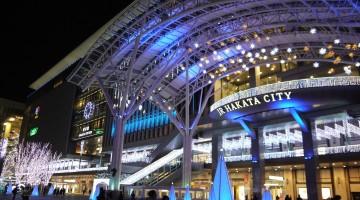 Hakata_Station_illuminations