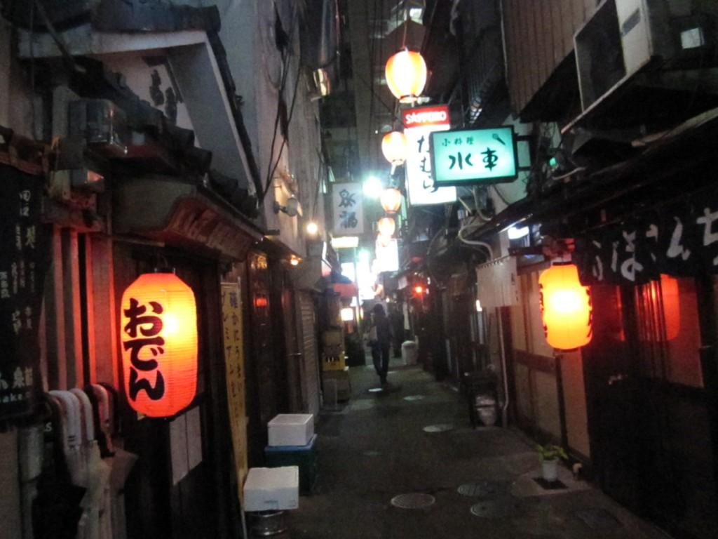 Hidden japanese karaoke room 3 - 2 part 3
