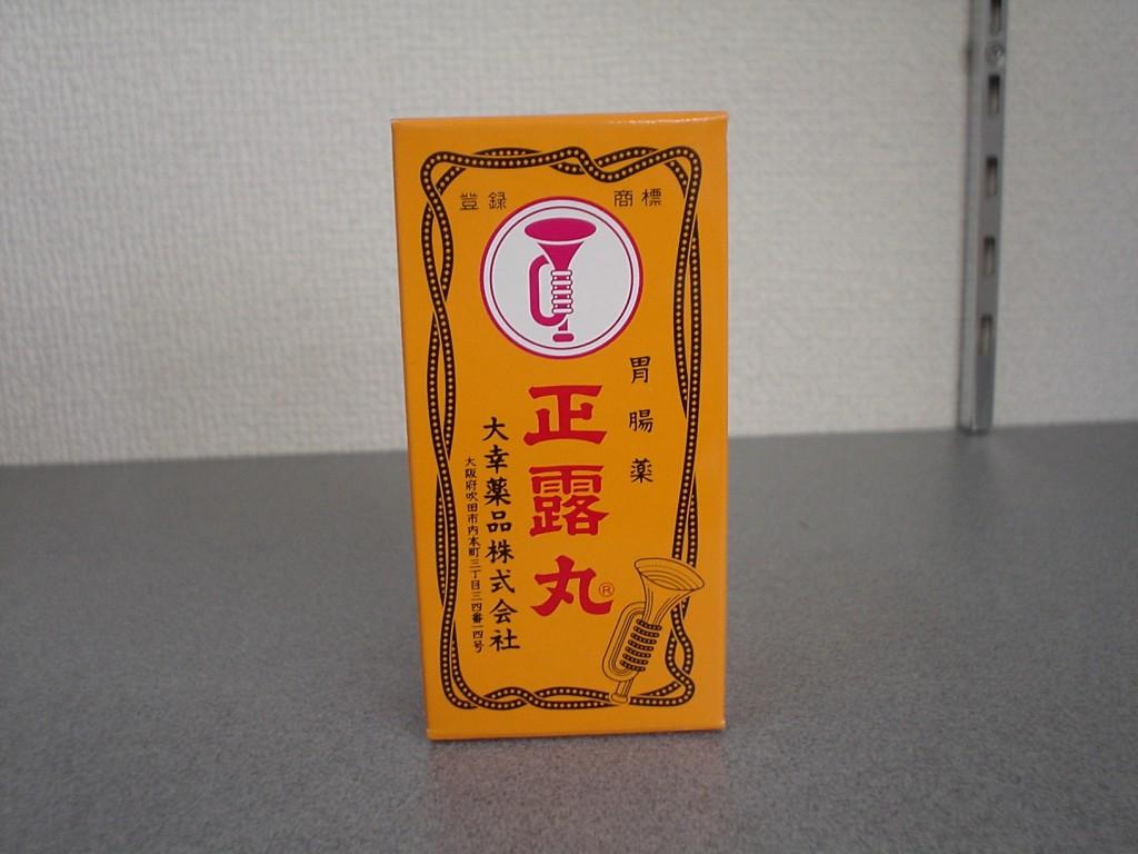 A Guide Japanese Otc Medicine For Travelers Tsunagu Japan