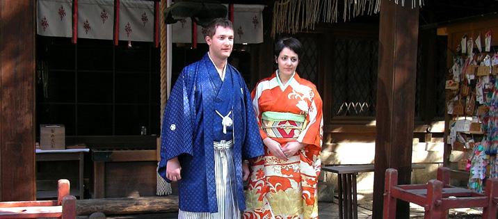 wac-kimono