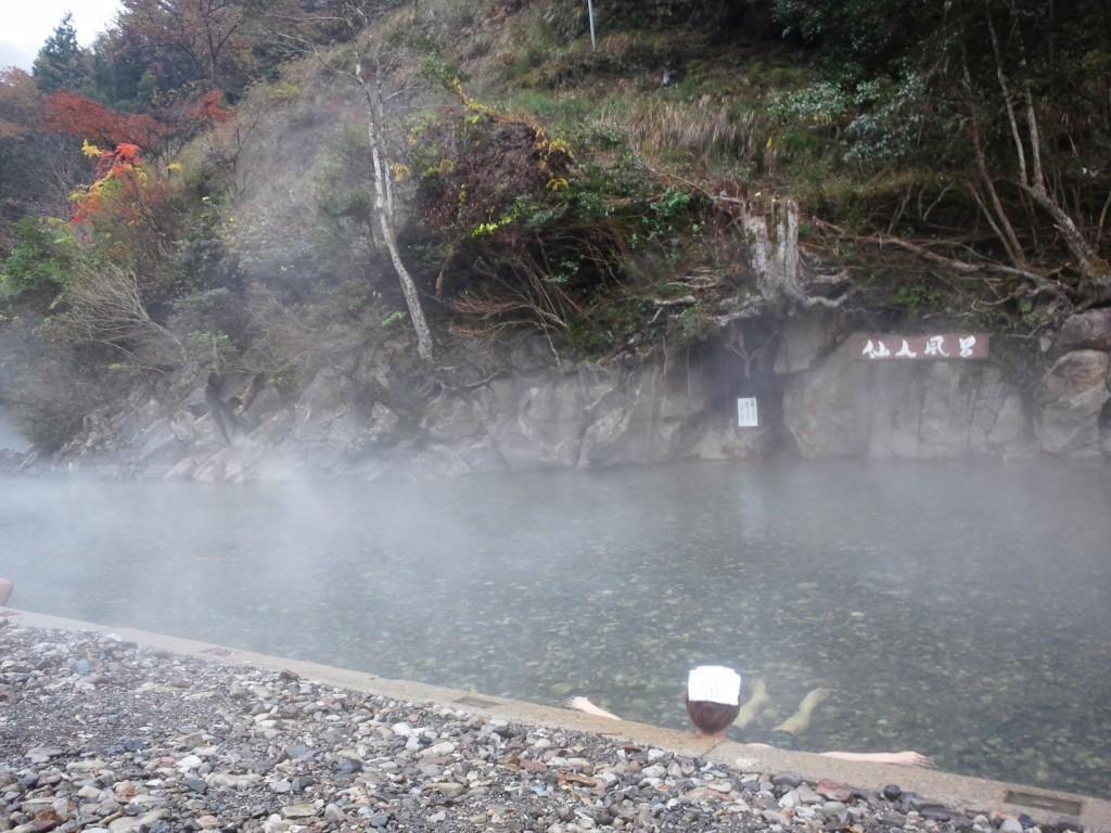 1.川湯温泉