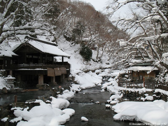 6.宝川温泉