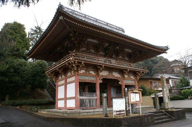 14護国之寺