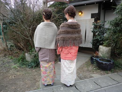 2. 京都嵐山