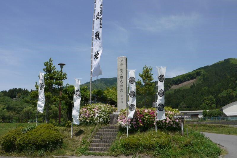 3関ヶ原古戦場跡