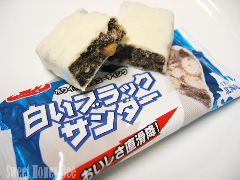 4. 有楽製菓