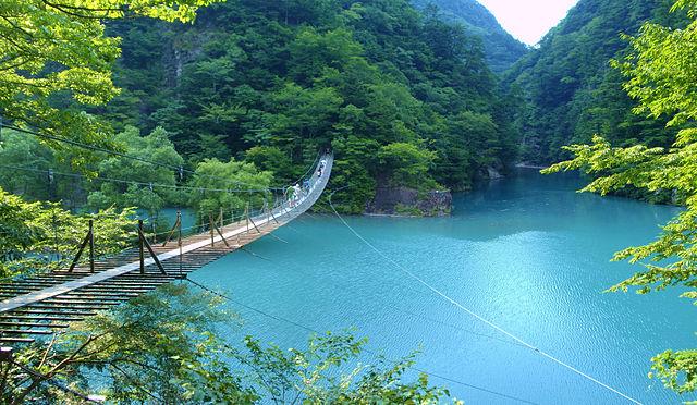 Image result for Yume no Tsuribashi