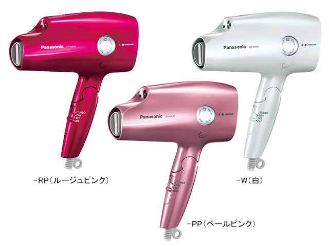 20 Japanese Beauty Electronics You Should Check Out