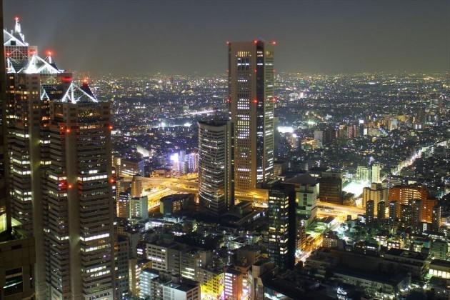 2. 東京展望