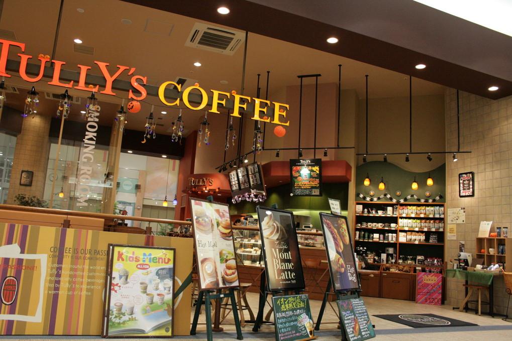 Tullys Tea Room