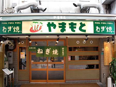 43776_38yamamoto