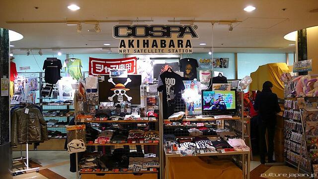 30 Must Buy Souvenirs At Narita Airport Tsunagu Japan
