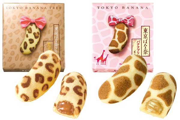 20 Souvenirs You Should Buy In Tokyo Tsunagu Japan