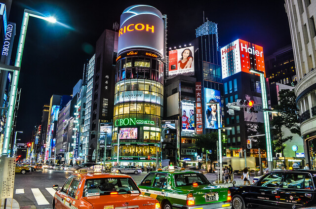 50 things to do in ginza tokyo tsunagu japan for Tokyo what to see