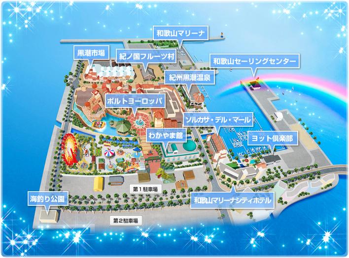 marina-map140929