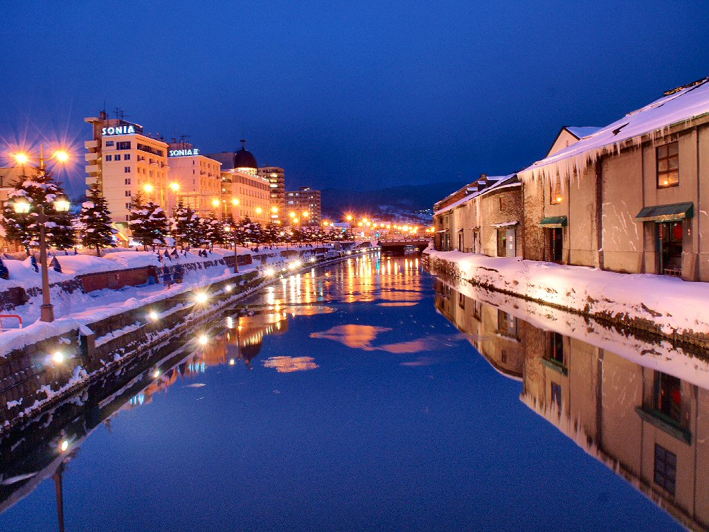 5 Great Night Views In Otaru Under 1 Hour Away From