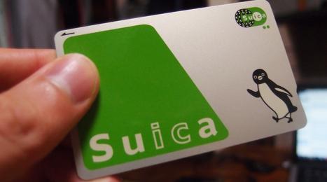 520871fb5b444a068eaf4c2a767f2254-suica-card-920