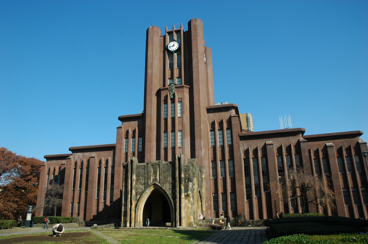 30 Top Japanese Universities - Nigel Ward