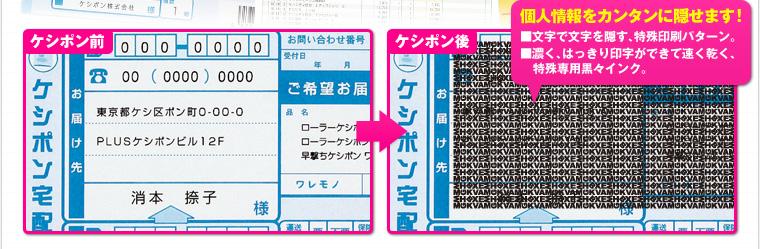 box1_g2