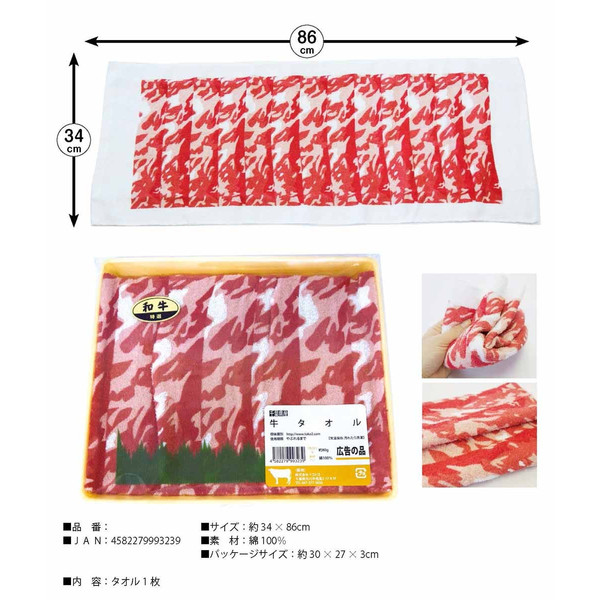toko2-wholesale_vv4582279993239