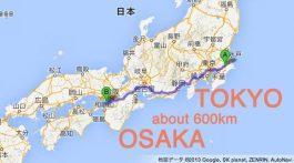 131114_tokyo-osaka-idou_600km-1