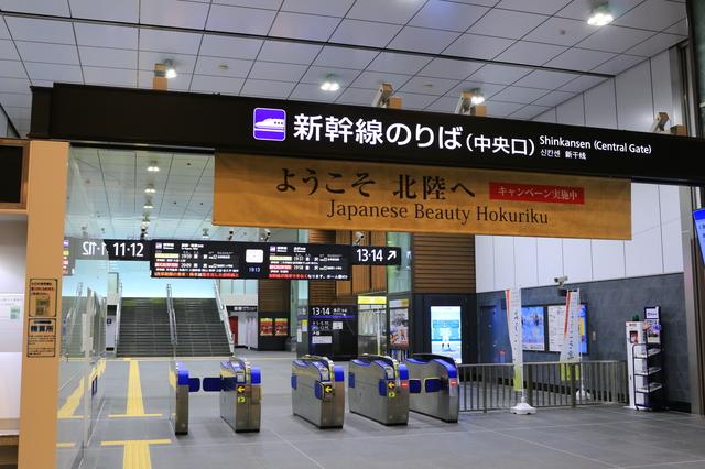 pixta_22147878_S_富山駅 コンコース